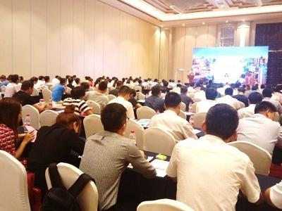 第三届工程建设行业互联网大会—互联网+BIM技术分论坛
